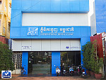 IDC Dental Clinic Siem Reap