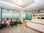 Clinic Lobby