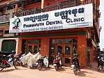 Panhavuth Dental Clinic entrance