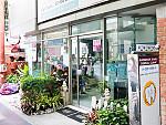 Bangkok Smile Dental Clinic (Ploenchit) Etrance