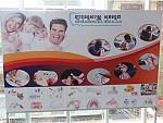Clinic Banner