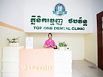 Top One Dental Clinic Front Desk