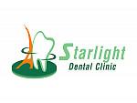 Starlight Dental Clinic Logo