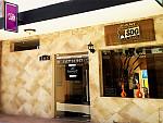 Sani Dental Group - Class Entrance