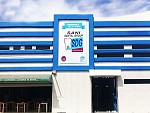 Sani Dental Group - Platinum Building