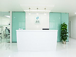 TEETH Care Centre® Dental Hospital Front Desk