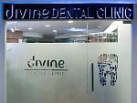 Divine Dental Clinic Entrance