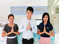 Bangkok Smile Dental Clinic (Ploenchit)
